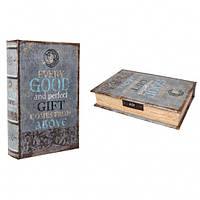 Книга сейф с кодовым замком Perfect Gift