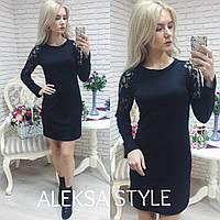 Женское модное прямое платье с кружевными вставками (4 цвета)