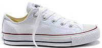 Мужские кеды Converse Chuck Taylor All Star (конверс) белые