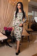 Женственное Платье Миди Серое с Цветной Листвой