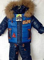 Комбинезон детский зимний для мальчиков на 2-3 года