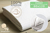 Детский непромокаемый наматрасник 60х120 для кроватки с резинкой по углам, влагонепроницаемая махра, Харьков