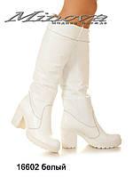 Белые кожаные осенние или зимние сапоги Размеры:36,37,38,39,40,41