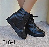 Сникерсы на шнурочках Черные,осень