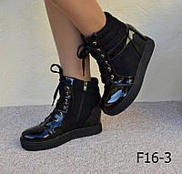 Сникерсы на шнурочках Черные, Осень