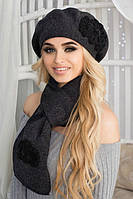 Зимний женский комплект «Фантастик» (берет и шарф) Черный меланж