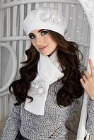 Зимний женский комплект «Фантастик» (берет и шарф) Белый