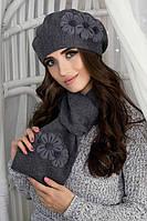 Зимний женский комплект «Фантастик» (берет и шарф) Темно-серый меланж
