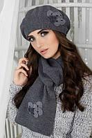 Зимний женский комплект «Камилла» (берет и шарф) Темно-серый меланж