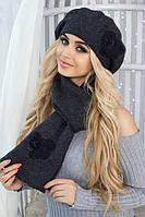 Зимний женский комплект «Камилла» (берет и шарф) Черный меланж