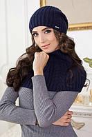 Зимний женский комплект «Герда» (шапка-колпак и шарф-снуд) Джинсовый