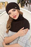Зимний женский комплект «Герда» (шапка-колпак и шарф-снуд) Коричневый