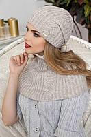 Зимний женский комплект «Герда» (шапка-колпак и шарф-снуд) Светлый кофе