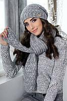 Зимний женский комплект «Диадема» (шапка и шарф) Светло-серый