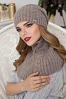 Зимний женский комплект «Герда» (шапка-колпак и шарф-снуд) Темный кофе