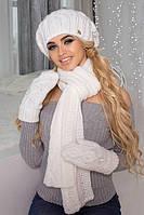 Зимний женский комплект «Милана» (берет, шарф и варежки) Белый