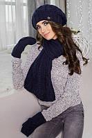 Зимний женский комплект «Милана» (берет, шарф и варежки) Джинсовый