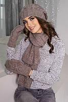 Зимний женский комплект «Милана» (берет, шарф и варежки) Темный кофе