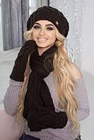 Зимний женский комплект «Милана» (берет, шарф и варежки) Коричневый