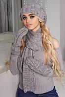 Зимний женский комплект «Милана» (берет, шарф и варежки) Светло-серый
