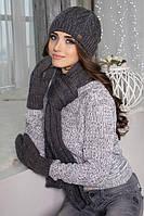 Зимний женский комплект «Эрика» (шапка, шарф и варежки) Темно-серый