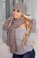 Зимний женский комплект «Эрика» (шапка, шарф и варежки) Темный кофе