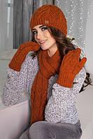 Зимний женский комплект «Эрика» (шапка, шарф и варежки) Терракотовый