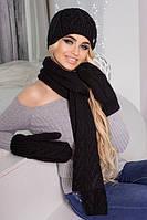 Зимний женский комплект «Эрика» (шапка, шарф и варежки) Черный