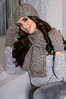 Зимний женский комплект «Анабель» (шапка, шарф и варежки) Темный кофе