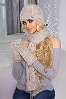Зимний женский комплект «Эрика» (шапка, шарф и варежки) Светлый кофе