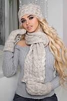 Зимний женский комплект «Анабель» (шапка, шарф и варежки) Светлый кофе
