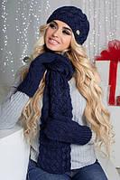 Зимний женский комплект «Анабель» (шапка, шарф и варежки) Джинсовый