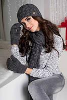 Зимний женский комплект «Анабель» (шапка, шарф и варежки) Темно-серый меланж