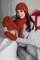 Зимний женский комплект «Анабель» (шапка, шарф и варежки) Терракотовый