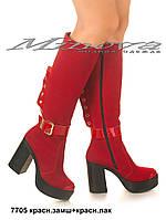 Женские комбинированные сапоги на толстой подошве и высоком каблуке размеры 36-41