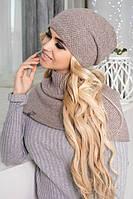 Зимний женский комплект «Эмили» (шапка-колпак и шарф-хомут) Темный кофе