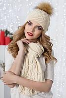 Зимний женский комплект «Сабрина» (шапка и шарф) Песочный