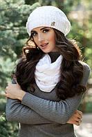 Зимний женский комплект «Имидж» (берет и снуд)  Белый