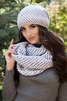 Зимний женский комплект «Ариэль» (шапка и шарф-снуд)  Светло-серый