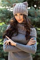 Зимний женский комплект «Лекси» (шапка-кошка и шарф-хомут)  Темный кофе