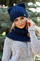 Зимний женский комплект «Лекси» (шапка-кошка и шарф-хомут)  Джинсовый
