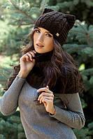Зимний женский комплект «Лекси» (шапка-кошка и шарф-хомут)  Коричневый
