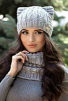Зимний женский комплект «Лекси» (шапка-кошка и шарф-хомут)  Светло-серый
