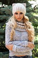 Зимний женский комплект «Лекси» (шапка-кошка и шарф-хомут) Светлый кофе