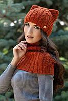 Зимний женский комплект «Лекси» (шапка-кошка и шарф-хомут) Терракотовый