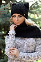 Зимний женский комплект «Лекси» (шапка-кошка и шарф-хомут)  Черный