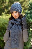 Зимний женский комплект «Афродита» (шапка, шарф и перчатки) Темно-серый меланж