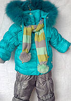 Зимний детский комбинезон для девочки с шарфом на 1-2 года