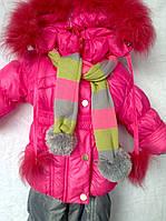 Детский зимний костюм для девочек