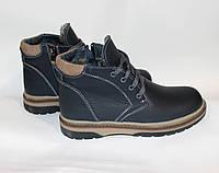 Кожаные женские-подростковые ботинки